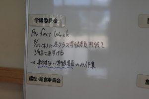生徒会連絡黒板1