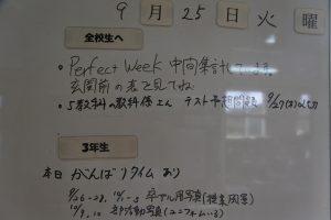 生徒会連絡黒板2