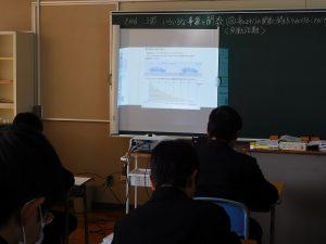 数学 二次関数1