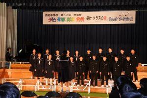 2年B組合唱