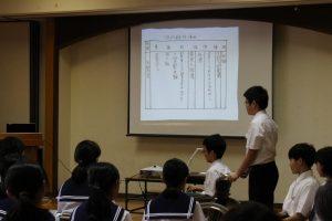 生徒の報告3