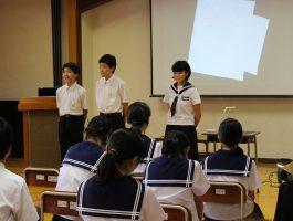 生徒の報告5