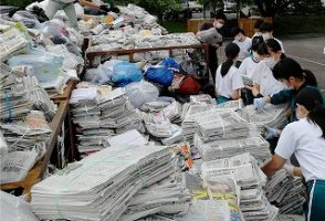リサイクル活動