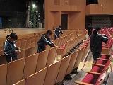 田園交響ホール