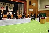 卒業証書授与式